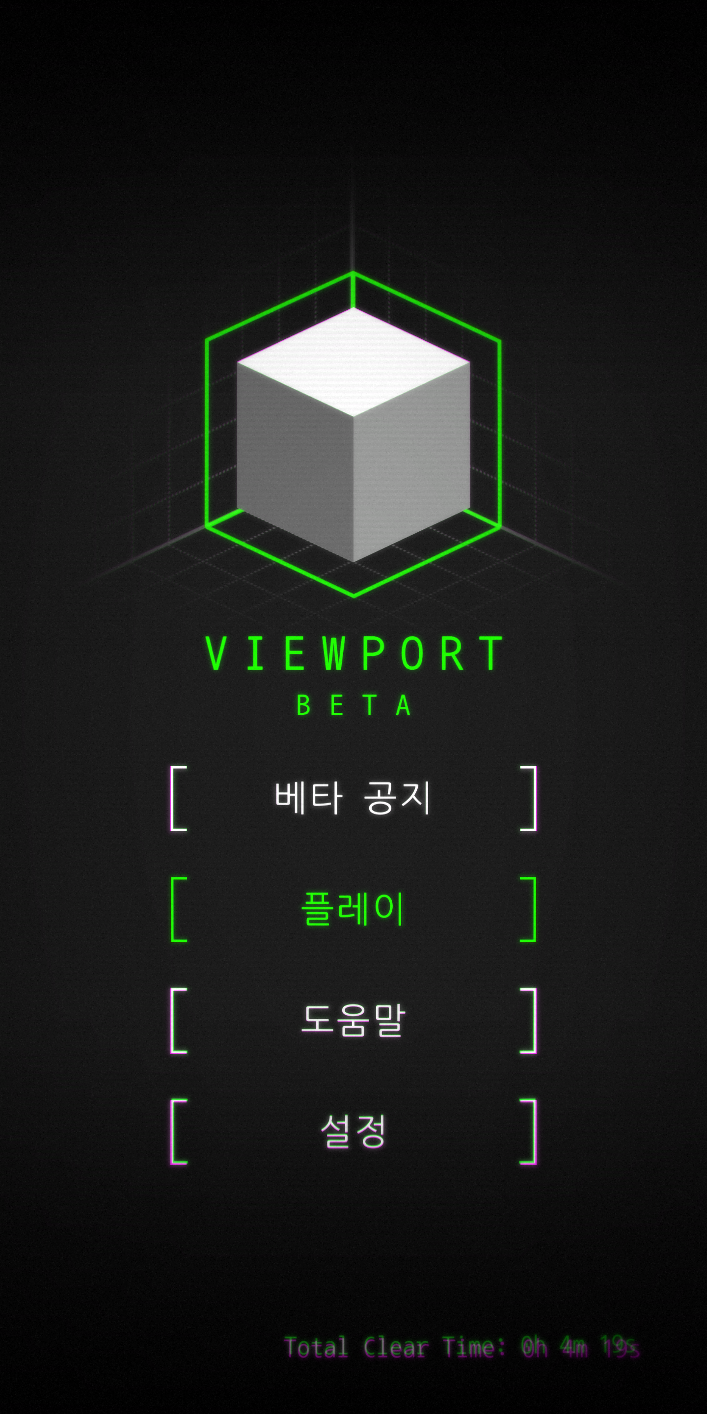 viewport-beta-01.png